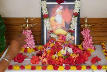 Guru Purnima 27.07.2018