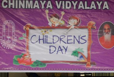 Children's Day – 2019